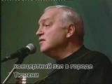 Сергей Никитин - Диалог у новогодней ёлки