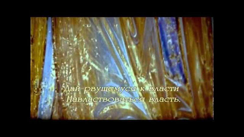 Жанна Бичевская - Молитва Франсуа Вийона