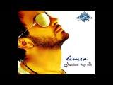 Tamer Hosny - Baeed Aan Einy / تامر حسني - بعيد عن عيني