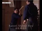 Katori Shinto Ryu - NHK Real Samurai 2014