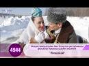 Флорит Гиздатуллин и Государственный ансамбль фольклорной музыки РТ Ямщикэй