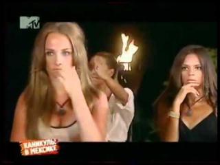 Драка Стаффа и Кирилла Каникулы в Мексике видео 04 11 11
