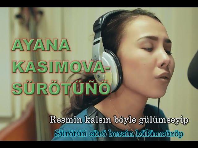TIKLANMA REKORLARI KIRAN KIRGIZCA ŞARKI (SÜRÖTÜÑÖ - Ayana Kasymova)