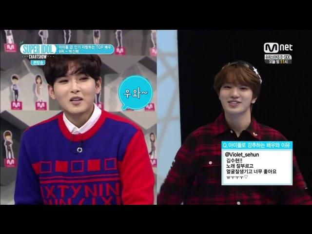 141212 Girl group dance battle - Ryeowook vs. Sungjong