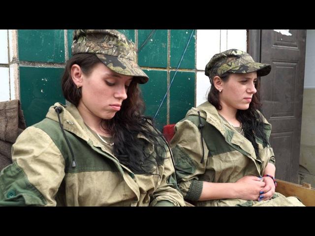 Близнецы Катя и Аня на южном фронте ДНР DPR girls-twins at the frontline ©AFP