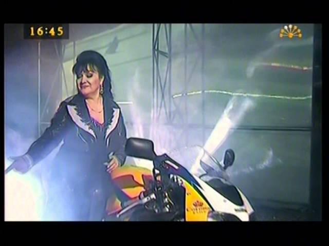Назифа Кадырова - Беспечный Ангел cover
