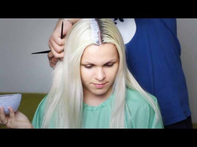 Красимся в блондинку 2 Осветление корней волос в домашних условиях с тонированием