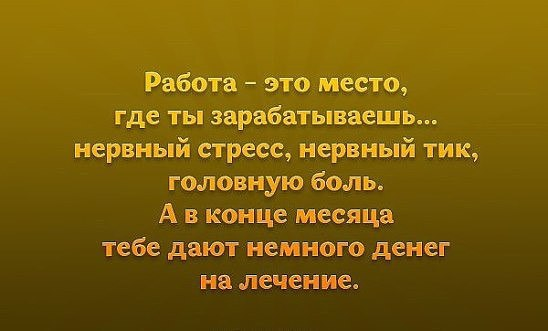 https://pp.vk.me/c625116/v625116028/4a8c7/_Obs5rR9xWY.jpg