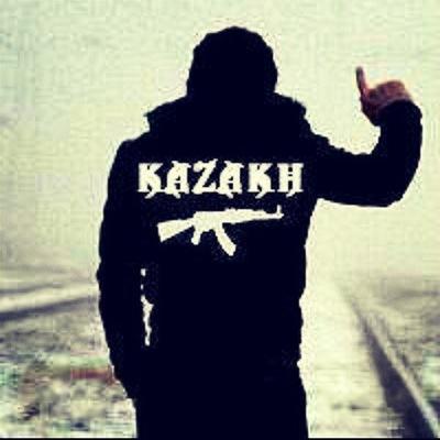 Картинки казахские с надписью, дилерам поздравление