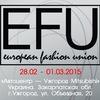 European Fashion Union - Donetsk Fashion Days