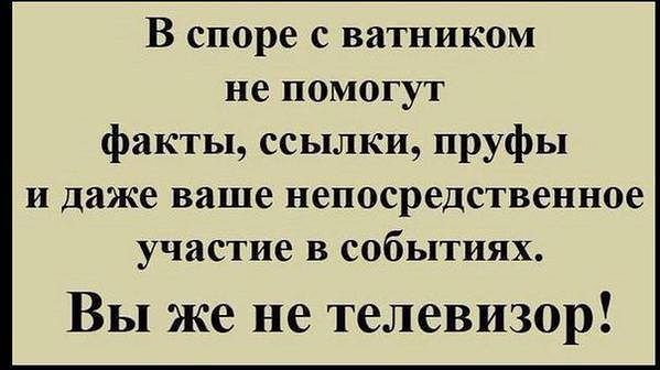 Российским военным приказали уничтожать банды боевиков на Донбассе, - спикер АТО - Цензор.НЕТ 4631