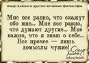 Евгений Воробьев фото #34