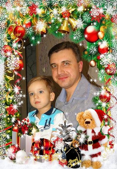 Вячеслав Третяк