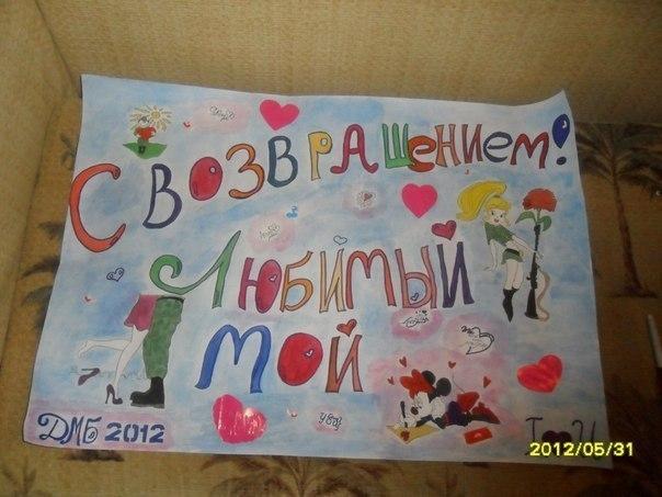 Поздравить учительницу на татарском языке с переводом 4. - Разучивать. com