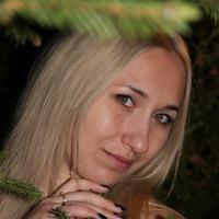 Седа Абдулхаджиева