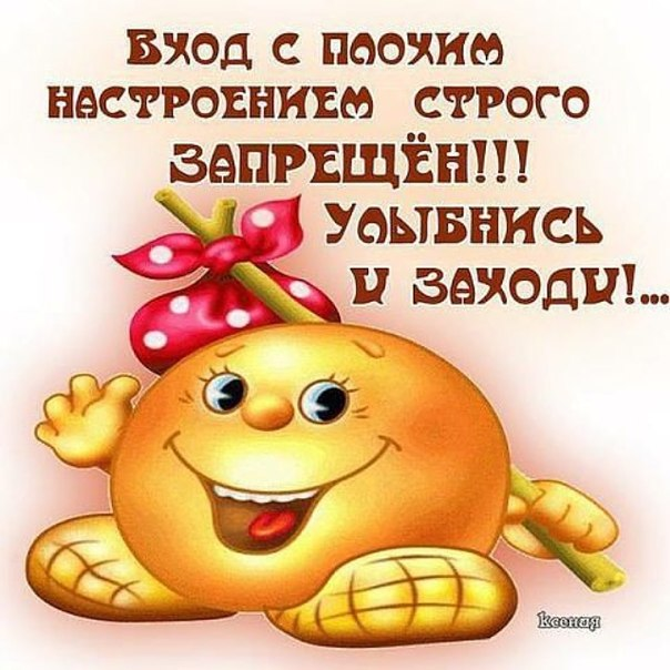 http://cs625116.vk.me/v625116419/136b3/KIwaAIL2iHc.jpg
