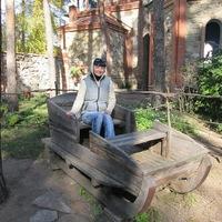 Ляхова Галина
