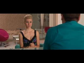 Вид сверху лучше (2003) супер фильм