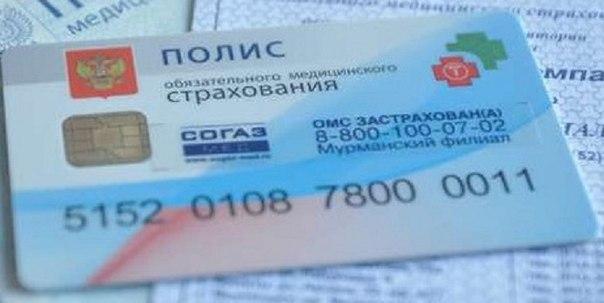 Заказать дебетовую карту visa Клин