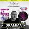 NitroNight Samara - вечеринки от NITRONIGHT.RU!