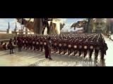 Боги Египта (русский) трейлер на русском - Gods of Egypt russian trailer