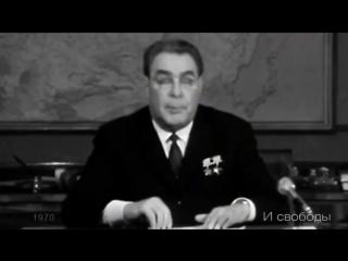 С наступающим. Леонид Ильич