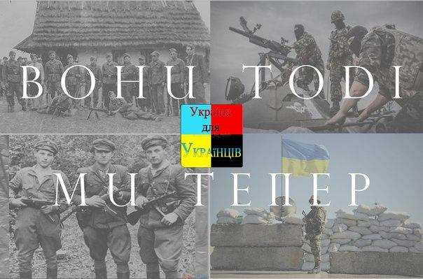 На Луганщине есть положительные изменения в борьбе с коррупцией, - Тука - Цензор.НЕТ 7853