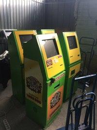 Закрытие Игровых Автоматов 2017