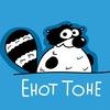 Enot Tone