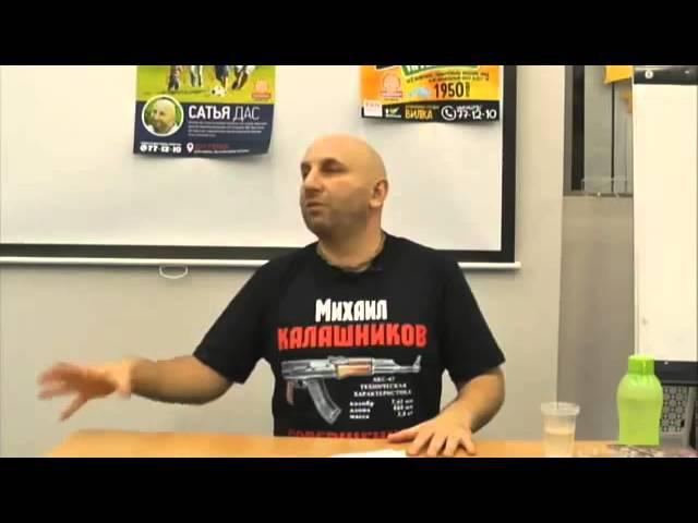Только для мужчин, нескучный семинар Без соплей. Сергей Яковлев