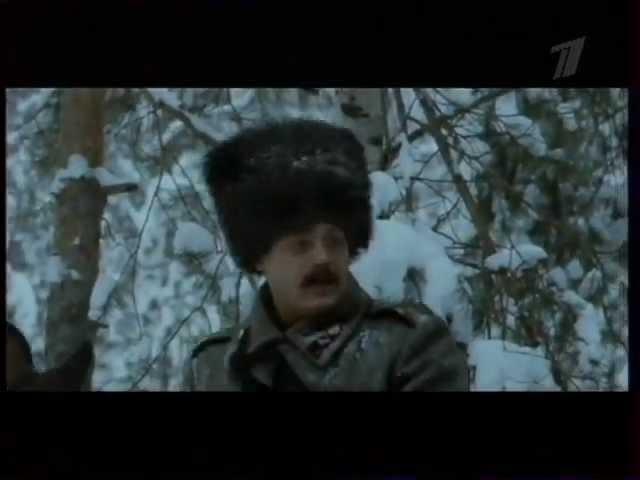 Посвящение русским офицерам