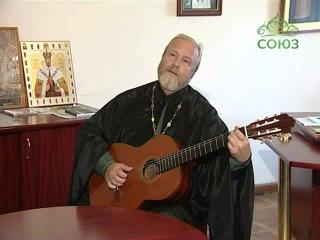Плод веры. От 3 августа. Автор-исполнитель духовных песен прот. Геннадий Ульянич. Часть 2