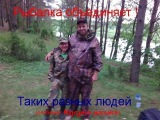 Приколы на рыбалке Хит парад рыболовных неудач топ минус 13  № 5