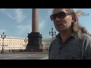 Игорь Гусев о сути Александрийской колонны