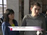 В Ярославскую область прибыли 30 беженцев из Донбасса