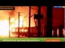 Взрыв и пожар на железной дороге в Нововятске горели цистерны с газом