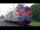ВЛ10-470:- с электровозами ЧС2К-803 ЧС2К-853 и злой машинист!