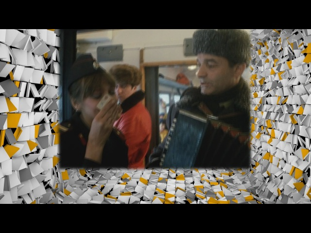 Забытая мелодия для флейты - Прощание бюрократа с кабинетом (Валентин Гафт)