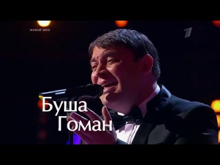 Ульяна Синецкая и Буша Гоман 'How Do You Keep the Music Playing' - Голос - Сезон 3 07 11 2014