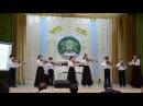 Ансамбль скрипачей Золотой ключик