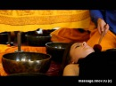 Нада йога нада массаж тибетские поющие чаши