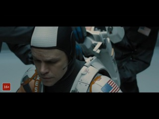 Марсианин/ The Martian (2015) Дублированный промо-ролик