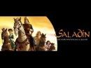 Мультфильм Саладин на арабском языке с субтитрами Сезон 1 Ч2