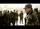 Gardijska Brigada Panteri