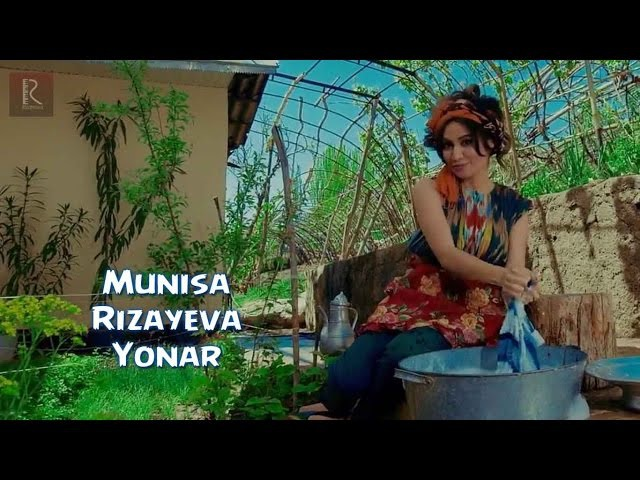 Munisa Rizayeva - Yonar   Муниса Ризаева - Ёнар