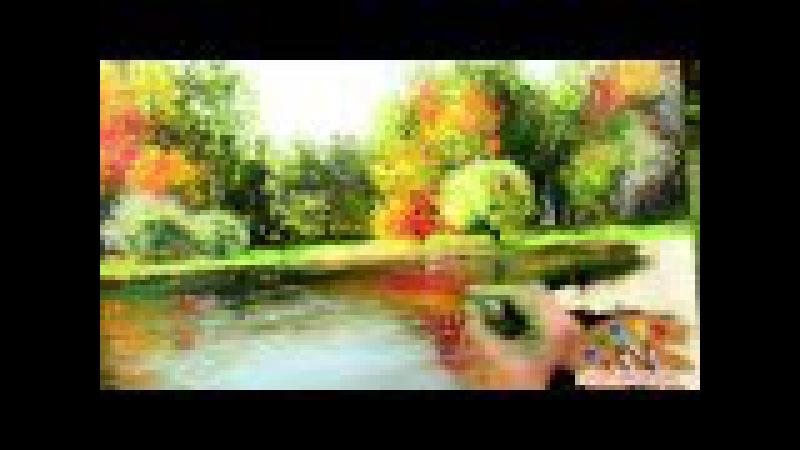 Часть 4. Отражение деревьев в воде. Ольга Базанова.