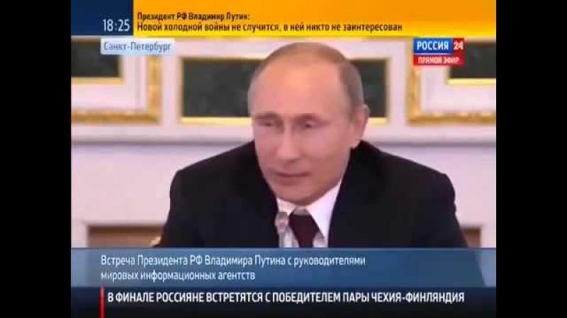 Путин красавчик! Ответил принцу Чарльзу на оскорбление