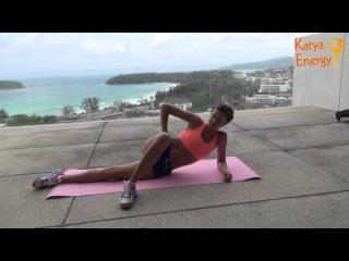 Упражнения для внутренней части бедра + растяжка