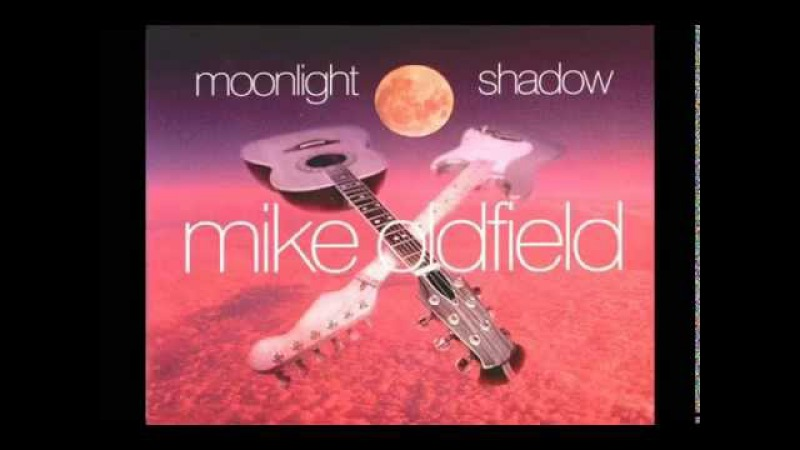 Mike Oldfield feat Maggie Reilly - Moonlight Shadow Lyrics