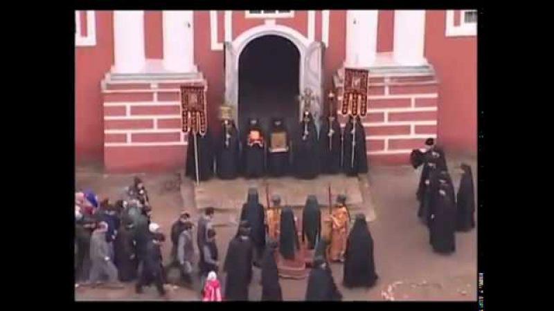 Фильм Санаксарский монастырь Повесть о монашестве смотреть о